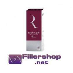 Replengen Volume 1.1ml syringe
